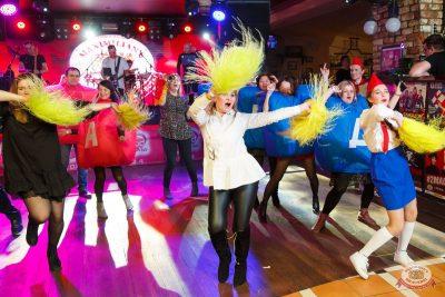 Вечеринка «Ретро FM», 6 декабря 2019 - Ресторан «Максимилианс» Казань - 31