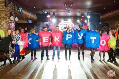 Вечеринка «Ретро FM», 6 декабря 2019 - Ресторан «Максимилианс» Казань - 32