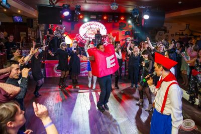 Вечеринка «Ретро FM», 6 декабря 2019 - Ресторан «Максимилианс» Казань - 33