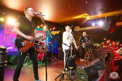 Вечеринка «Ретро FM», 6 декабря 2019 - Ресторан «Максимилианс» Казань - 37