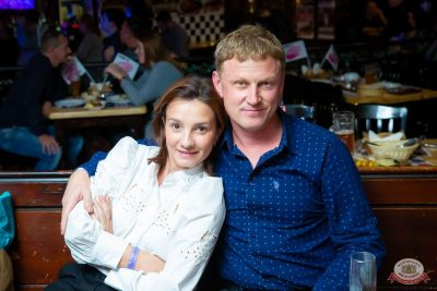 Вечеринка «Ретро FM», 6 декабря 2019 - Ресторан «Максимилианс» Казань - 45