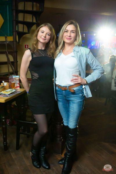 Вечеринка «Ретро FM», 6 декабря 2019 - Ресторан «Максимилианс» Казань - 46