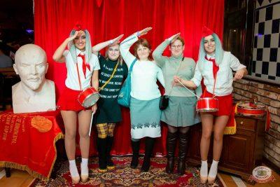 Вечеринка «Ретро FM», 6 декабря 2019 - Ресторан «Максимилианс» Казань - 5