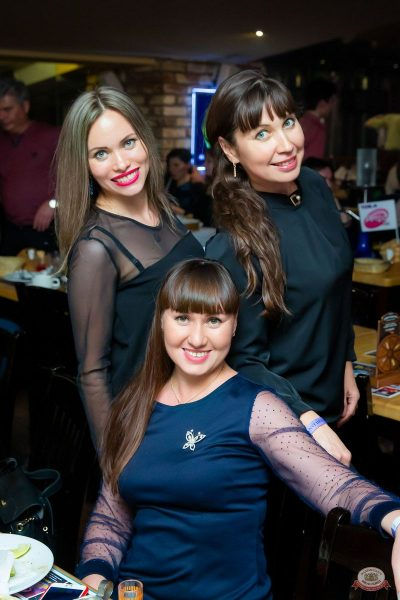 Вечеринка «Ретро FM», 6 декабря 2019 - Ресторан «Максимилианс» Казань - 54