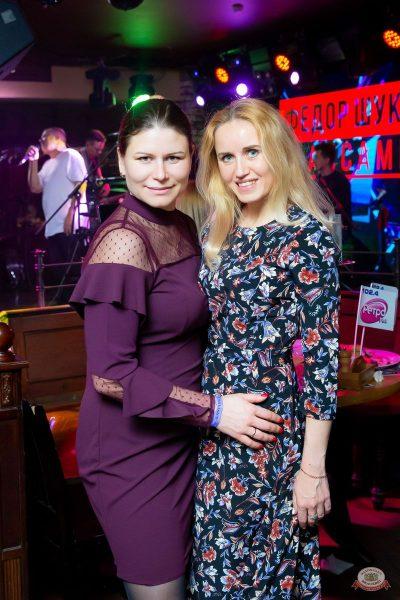Вечеринка «Ретро FM», 6 декабря 2019 - Ресторан «Максимилианс» Казань - 55