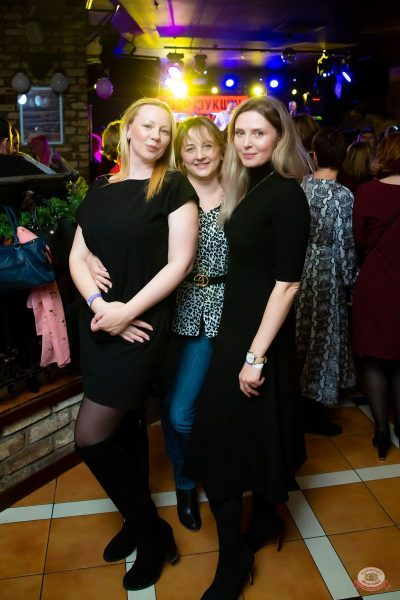 Вечеринка «Ретро FM», 6 декабря 2019 - Ресторан «Максимилианс» Казань - 56