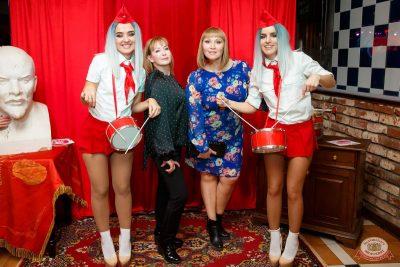 Вечеринка «Ретро FM», 6 декабря 2019 - Ресторан «Максимилианс» Казань - 6