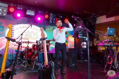 Вечеринка «Ретро FM», 6 декабря 2019 - Ресторан «Максимилианс» Казань - 8
