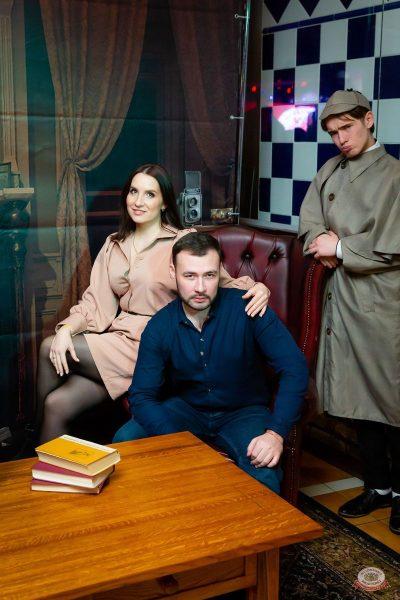 «Вечеринка Ретро FM», 15 февраля 2020 - Ресторан «Максимилианс» Казань - 1