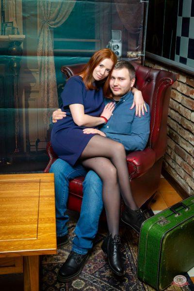 «Вечеринка Ретро FM», 15 февраля 2020 - Ресторан «Максимилианс» Казань - 11