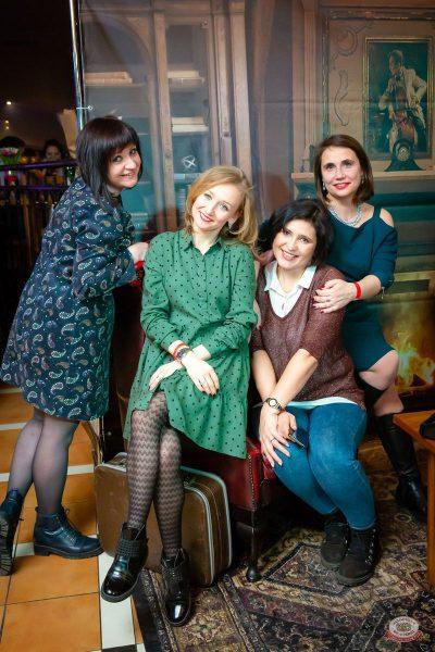 «Вечеринка Ретро FM», 15 февраля 2020 - Ресторан «Максимилианс» Казань - 12