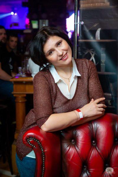«Вечеринка Ретро FM», 15 февраля 2020 - Ресторан «Максимилианс» Казань - 14
