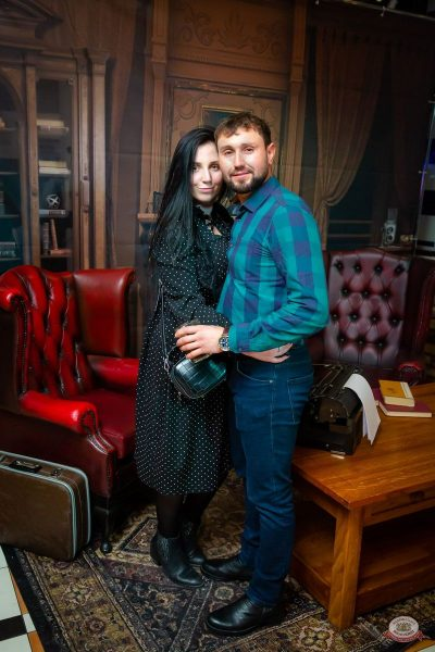 «Вечеринка Ретро FM», 15 февраля 2020 - Ресторан «Максимилианс» Казань - 15