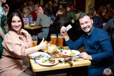 «Вечеринка Ретро FM», 15 февраля 2020 - Ресторан «Максимилианс» Казань - 20
