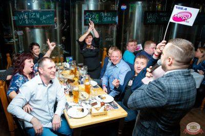 «Вечеринка Ретро FM», 15 февраля 2020 - Ресторан «Максимилианс» Казань - 22