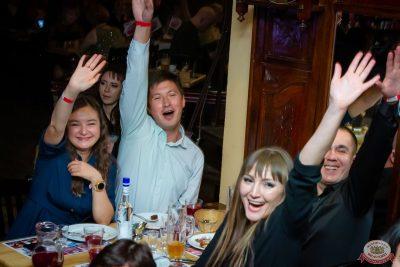 «Вечеринка Ретро FM», 15 февраля 2020 - Ресторан «Максимилианс» Казань - 23
