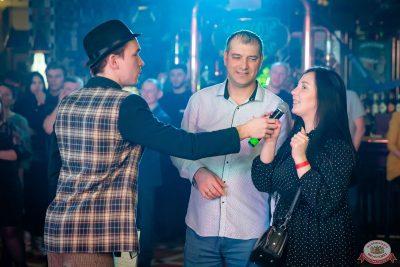 «Вечеринка Ретро FM», 15 февраля 2020 - Ресторан «Максимилианс» Казань - 27