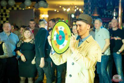 «Вечеринка Ретро FM», 15 февраля 2020 - Ресторан «Максимилианс» Казань - 28