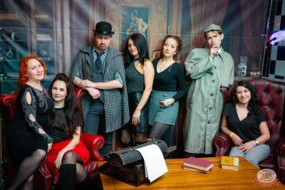 «Вечеринка Ретро FM», 15 февраля 2020 - Ресторан «Максимилианс» Казань - 3
