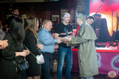 «Вечеринка Ретро FM», 15 февраля 2020 - Ресторан «Максимилианс» Казань - 35