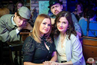 «Вечеринка Ретро FM», 15 февраля 2020 - Ресторан «Максимилианс» Казань - 41