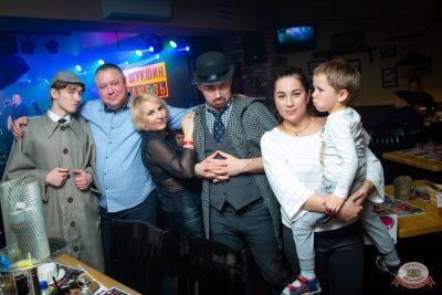 «Вечеринка Ретро FM», 15 февраля 2020 - Ресторан «Максимилианс» Казань - 43