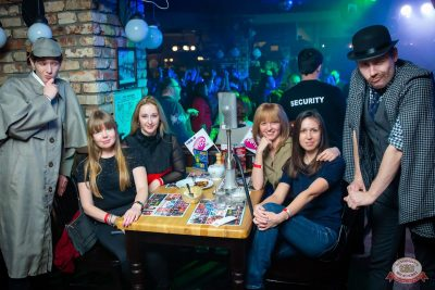 «Вечеринка Ретро FM», 15 февраля 2020 - Ресторан «Максимилианс» Казань - 44