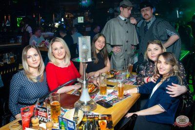 «Вечеринка Ретро FM», 15 февраля 2020 - Ресторан «Максимилианс» Казань - 45