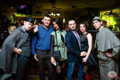 «Вечеринка Ретро FM», 15 февраля 2020 - Ресторан «Максимилианс» Казань - 47