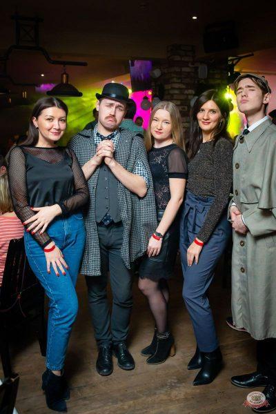 «Вечеринка Ретро FM», 15 февраля 2020 - Ресторан «Максимилианс» Казань - 49