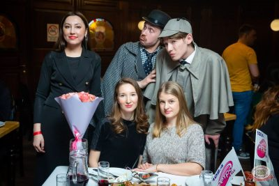 «Вечеринка Ретро FM», 15 февраля 2020 - Ресторан «Максимилианс» Казань - 54