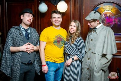 «Вечеринка Ретро FM», 15 февраля 2020 - Ресторан «Максимилианс» Казань - 55