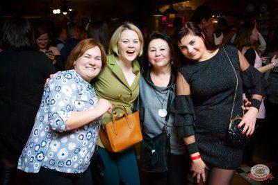 «Вечеринка Ретро FM», 15 февраля 2020 - Ресторан «Максимилианс» Казань - 56