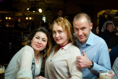 «Вечеринка Ретро FM», 15 февраля 2020 - Ресторан «Максимилианс» Казань - 57