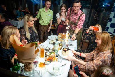 «Вечеринка Ретро FM», 15 февраля 2020 - Ресторан «Максимилианс» Казань - 58