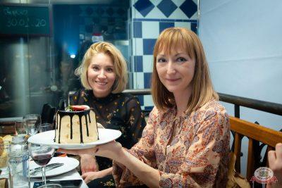 «Вечеринка Ретро FM», 15 февраля 2020 - Ресторан «Максимилианс» Казань - 59