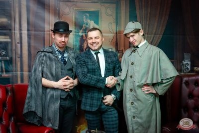 «Вечеринка Ретро FM», 15 февраля 2020 - Ресторан «Максимилианс» Казань - 6