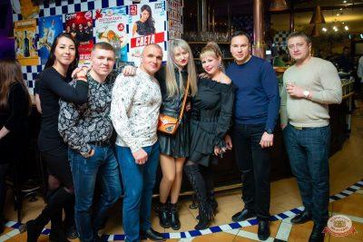 «Вечеринка Ретро FM», 15 февраля 2020 - Ресторан «Максимилианс» Казань - 60