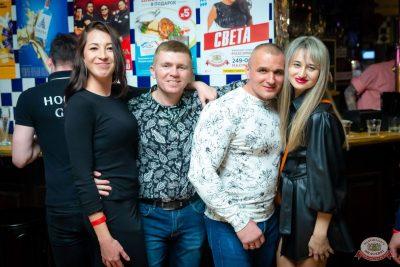 «Вечеринка Ретро FM», 15 февраля 2020 - Ресторан «Максимилианс» Казань - 61