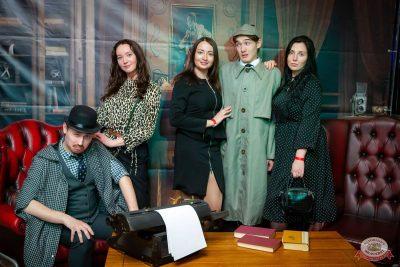 «Вечеринка Ретро FM», 15 февраля 2020 - Ресторан «Максимилианс» Казань - 8