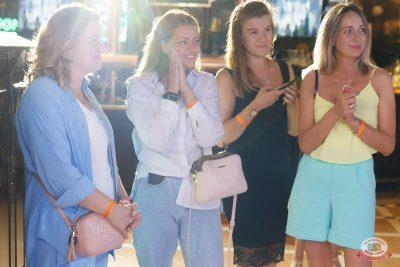 «Вечеринка Ретро FM», 16 июля 2021 - Ресторан «Максимилианс» Казань - 14