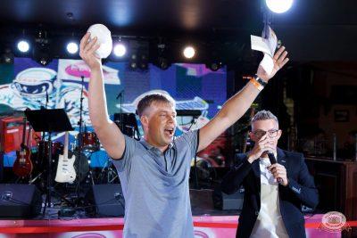 «Вечеринка Ретро FM», 16 июля 2021 - Ресторан «Максимилианс» Казань - 15