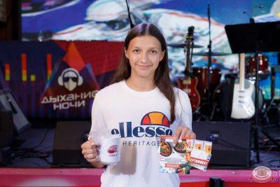 «Вечеринка Ретро FM», 16 июля 2021 - Ресторан «Максимилианс» Казань - 17
