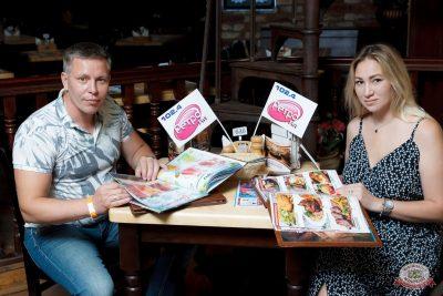 «Вечеринка Ретро FM», 16 июля 2021 - Ресторан «Максимилианс» Казань - 24