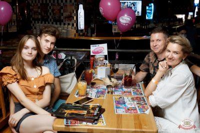«Вечеринка Ретро FM», 16 июля 2021 - Ресторан «Максимилианс» Казань - 30