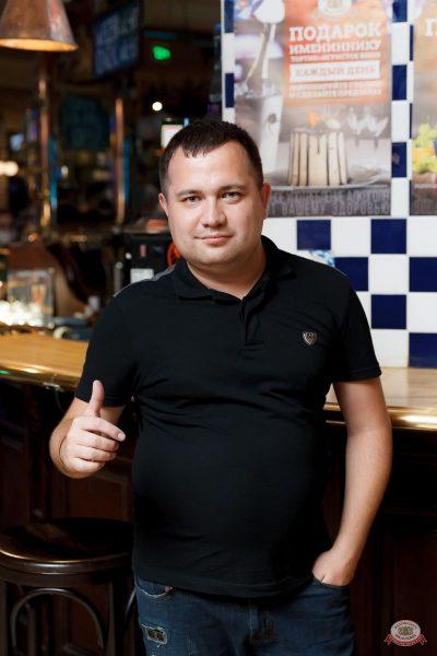 «Вечеринка Ретро FM», 16 июля 2021 - Ресторан «Максимилианс» Казань - 35