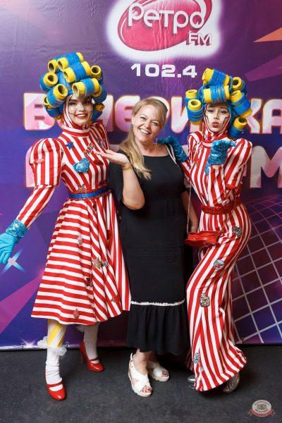 «Вечеринка Ретро FM», 25 июня 2021 - Ресторан «Максимилианс» Казань - 1