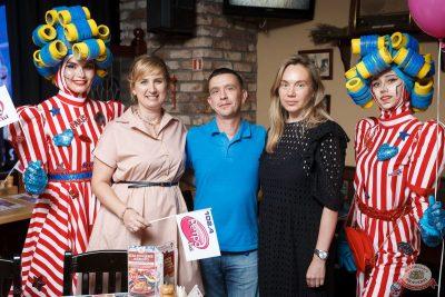 «Вечеринка Ретро FM», 25 июня 2021 - Ресторан «Максимилианс» Казань - 10
