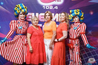 «Вечеринка Ретро FM», 25 июня 2021 - Ресторан «Максимилианс» Казань - 11
