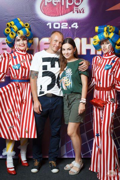«Вечеринка Ретро FM», 25 июня 2021 - Ресторан «Максимилианс» Казань - 12